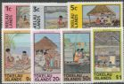 TOK SG49a-56a Local life perforation 14½ x 15 set of 7